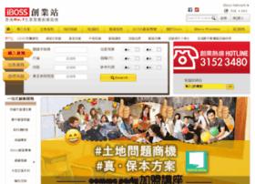 iboss.com.hk