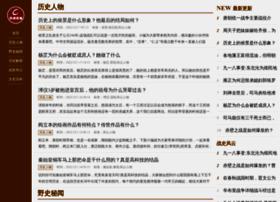 iboxsoft.com