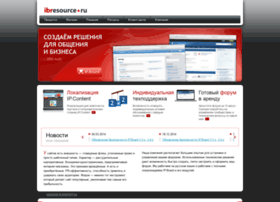 ibresource.ru