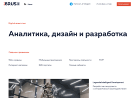 ibrush.ru