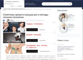 ibs-nn.ru