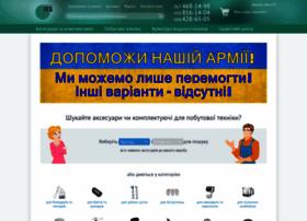 ibs-shop.com.ua