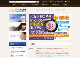 ibuki.co.jp