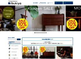 ibukiya.net