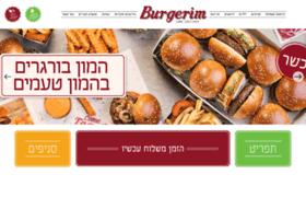 iburgerim.co.il