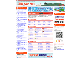iburi-car.net