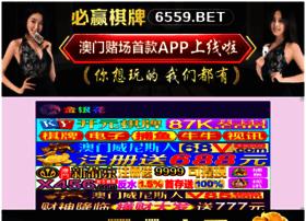 ibuygiftcards.com