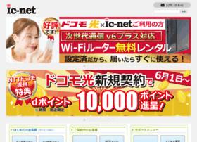 ic-net.or.jp