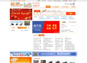 ic.net.cn