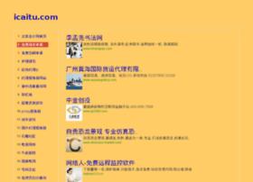 icaitu.com