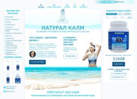 icalm.ru