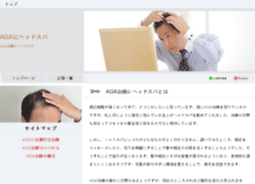 ican-world.com