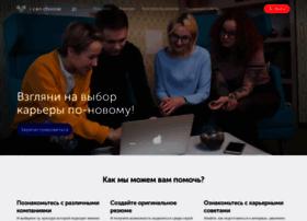 icanchoose.ru
