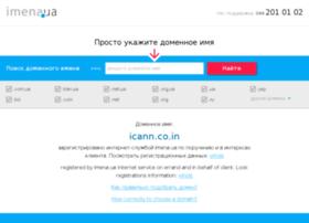 icann.co.in