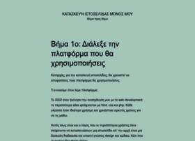 icapwebsolutions.gr