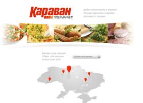 icaravan.com.ua