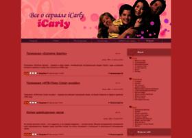icarly.su