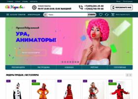 icarnival.ru
