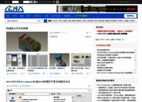 icax.org