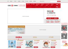 icbccs.com.cn