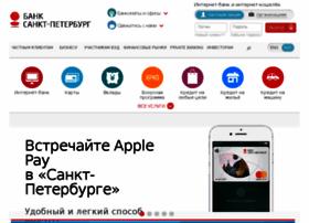 icbe.ru