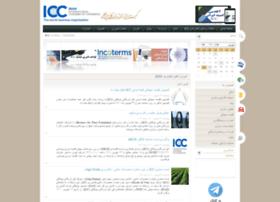 icc-iran.com