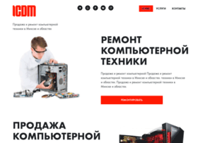 icdm.by