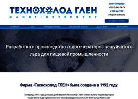 ice-techno.ru