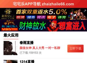 ice-x-asia.com