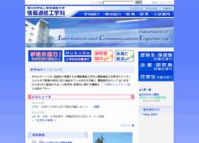 ice.uec.ac.jp