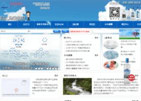 icebergwater.com.cn