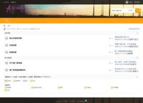 icebreakers-china.com