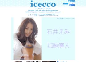 icecco.com