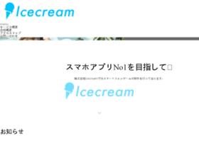 icecre.am
