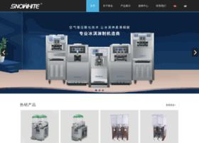 icecream-machine.com