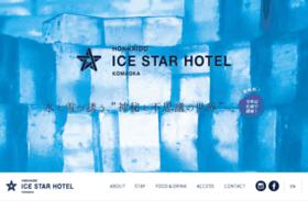 icehillshotel.com