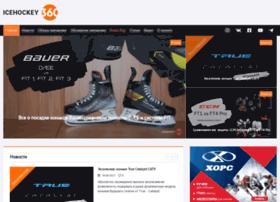 icehockey360.ru