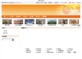 icfile1.cnokcn.com