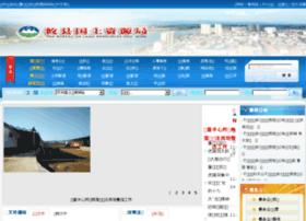 ichao6.com