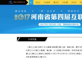 ichenan.com