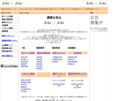 ichi-ichi.info