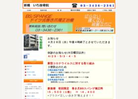 ichi-makidume.com
