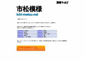 ichi-matsu.net