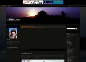ichiban.militaryblog.jp