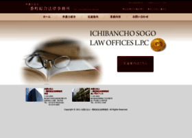 ichibancho-law.com