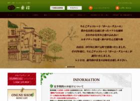 ichibankan.co.jp