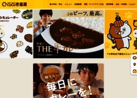 ichibanya.co.jp