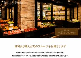 ichifuji-fruits.co.jp
