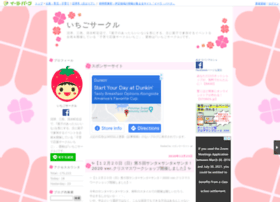 ichigoichie.i-ra.jp