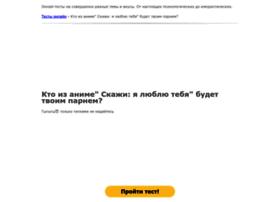 ichigokurosakia.mindmix.ru